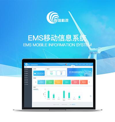 MIS系统界面设计