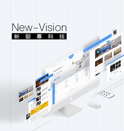 新银幕科技